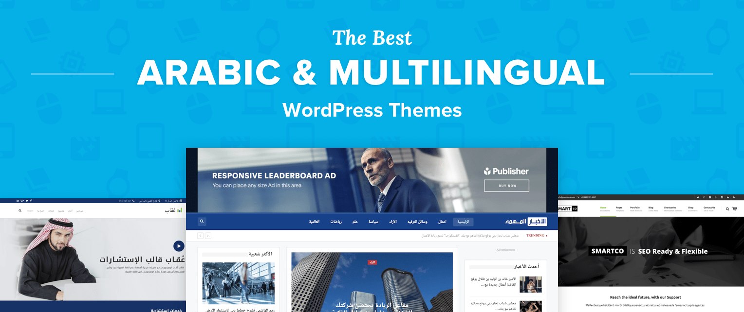Arabic WordPress Themes