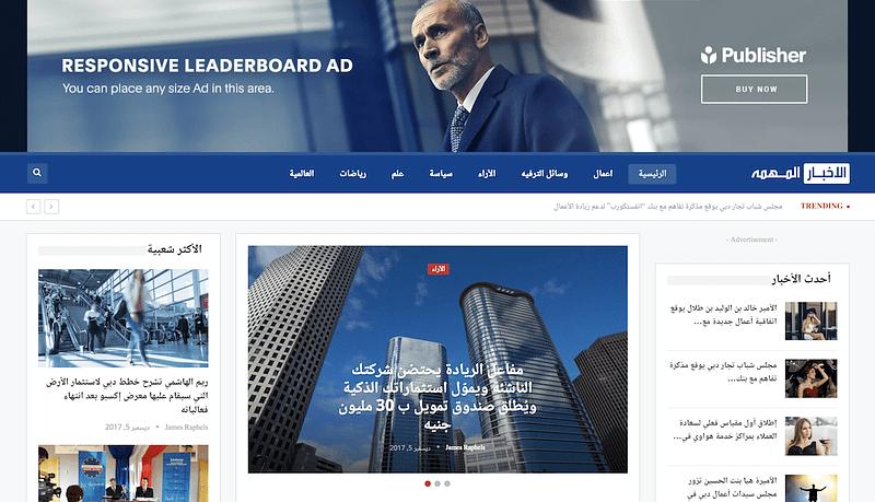 Publisher RTL news theme