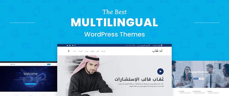 Multilingual WordPress Themes