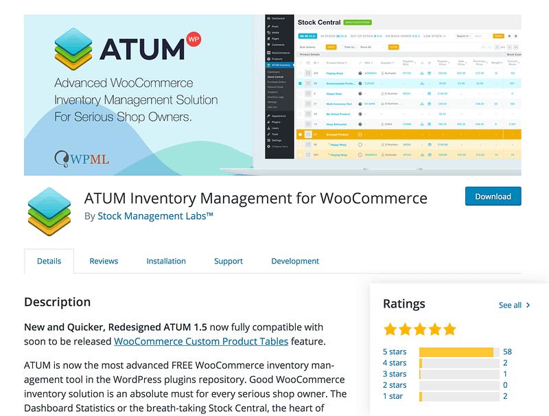 ATUM Inventory Management